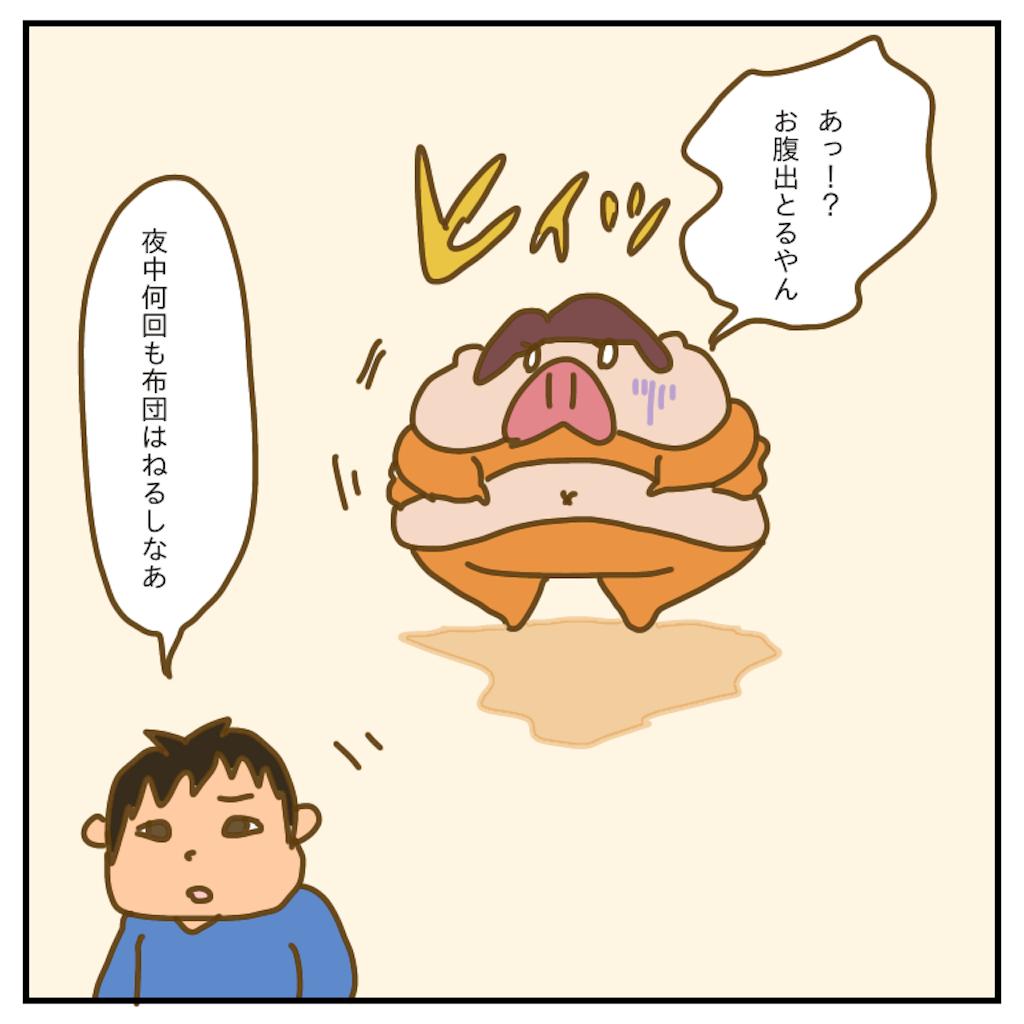 f:id:chiisakiobu:20200423220704p:image