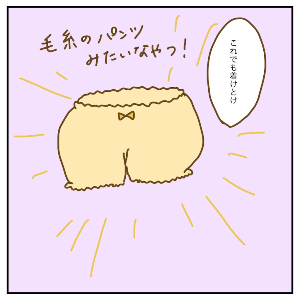 f:id:chiisakiobu:20200423220733p:image