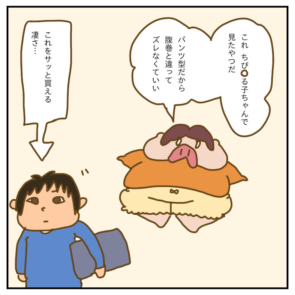 f:id:chiisakiobu:20200423220741p:image
