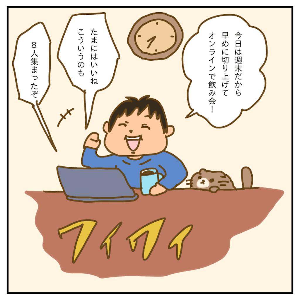 f:id:chiisakiobu:20200425220849p:image