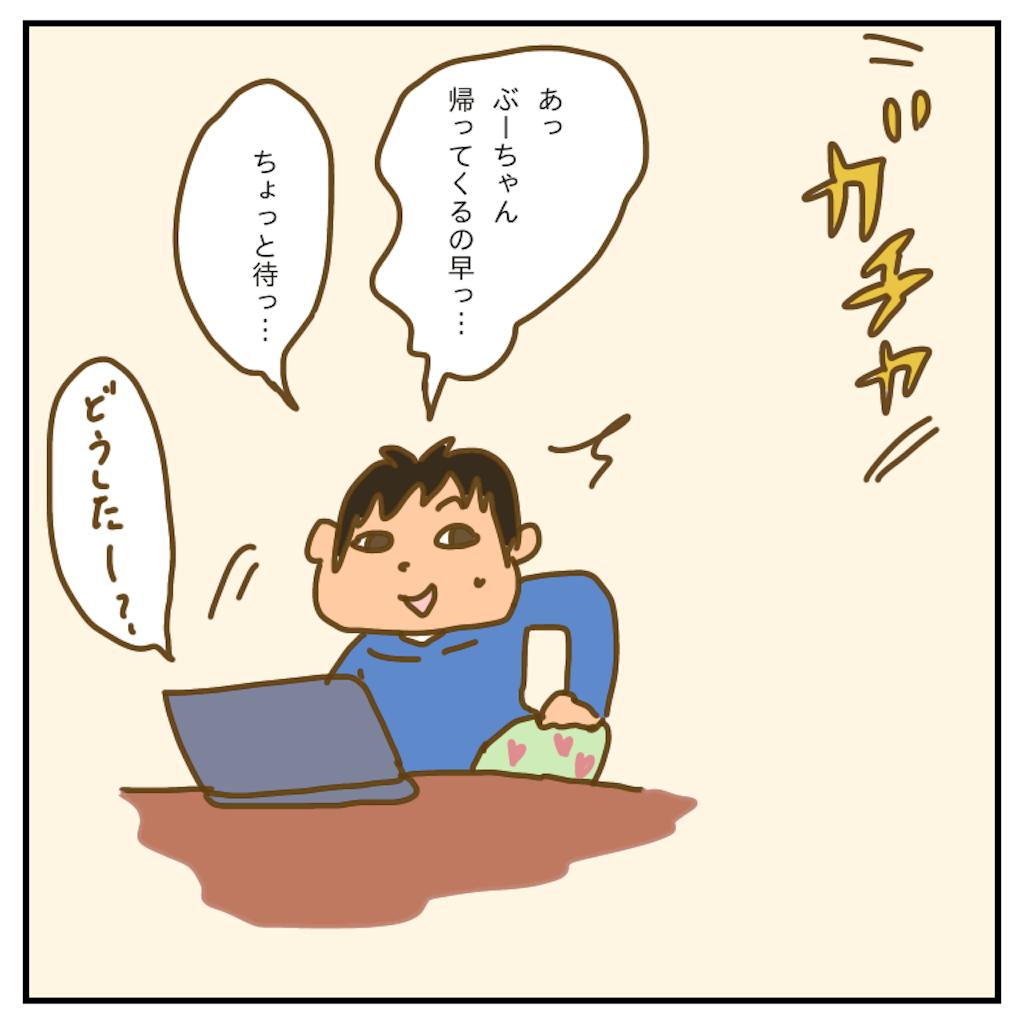 f:id:chiisakiobu:20200425220901p:image