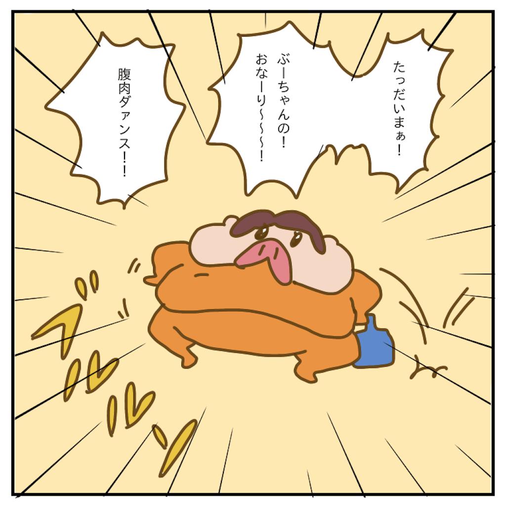 f:id:chiisakiobu:20200425220939p:image