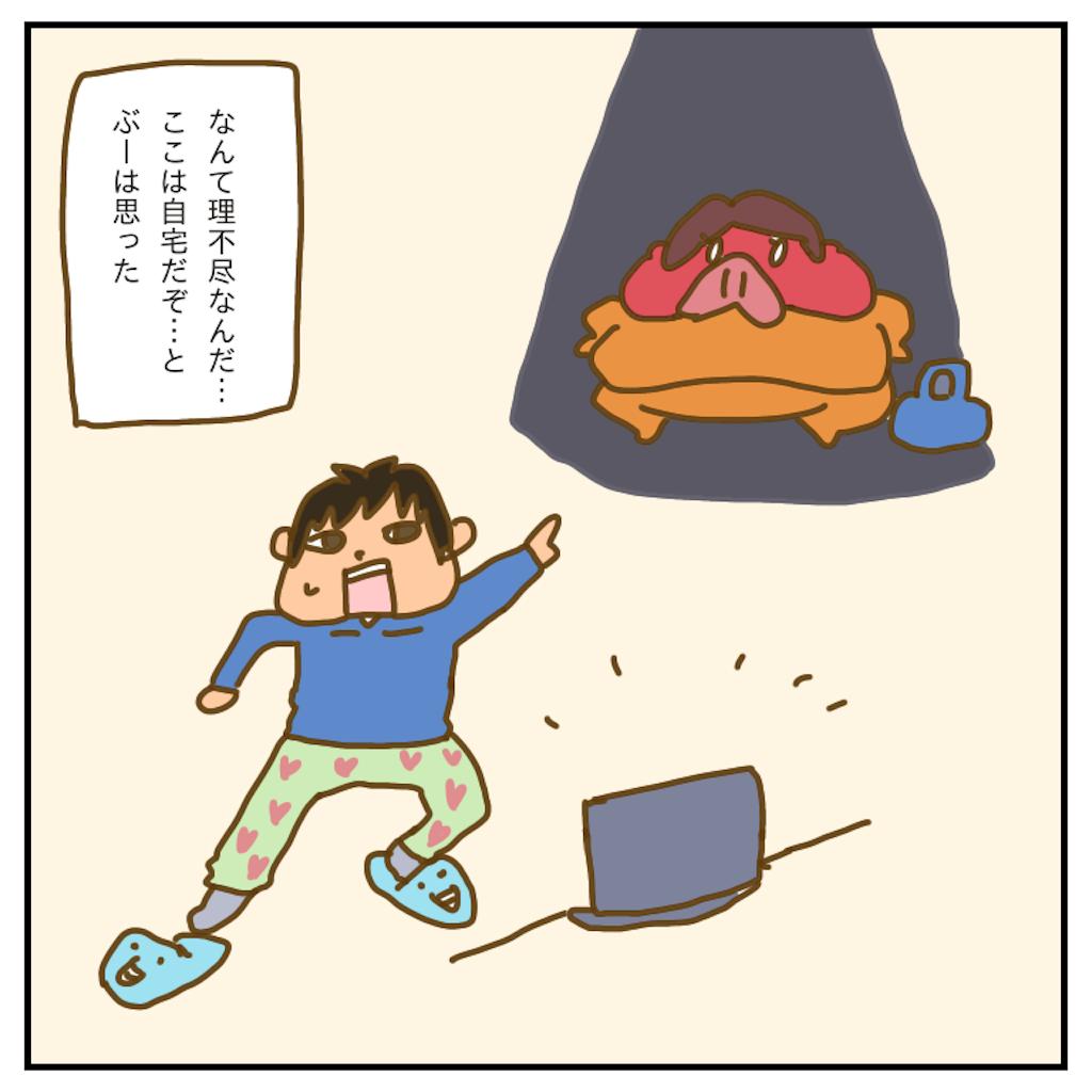 f:id:chiisakiobu:20200425220951p:image