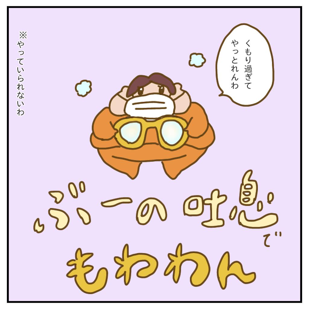f:id:chiisakiobu:20200429220102p:image