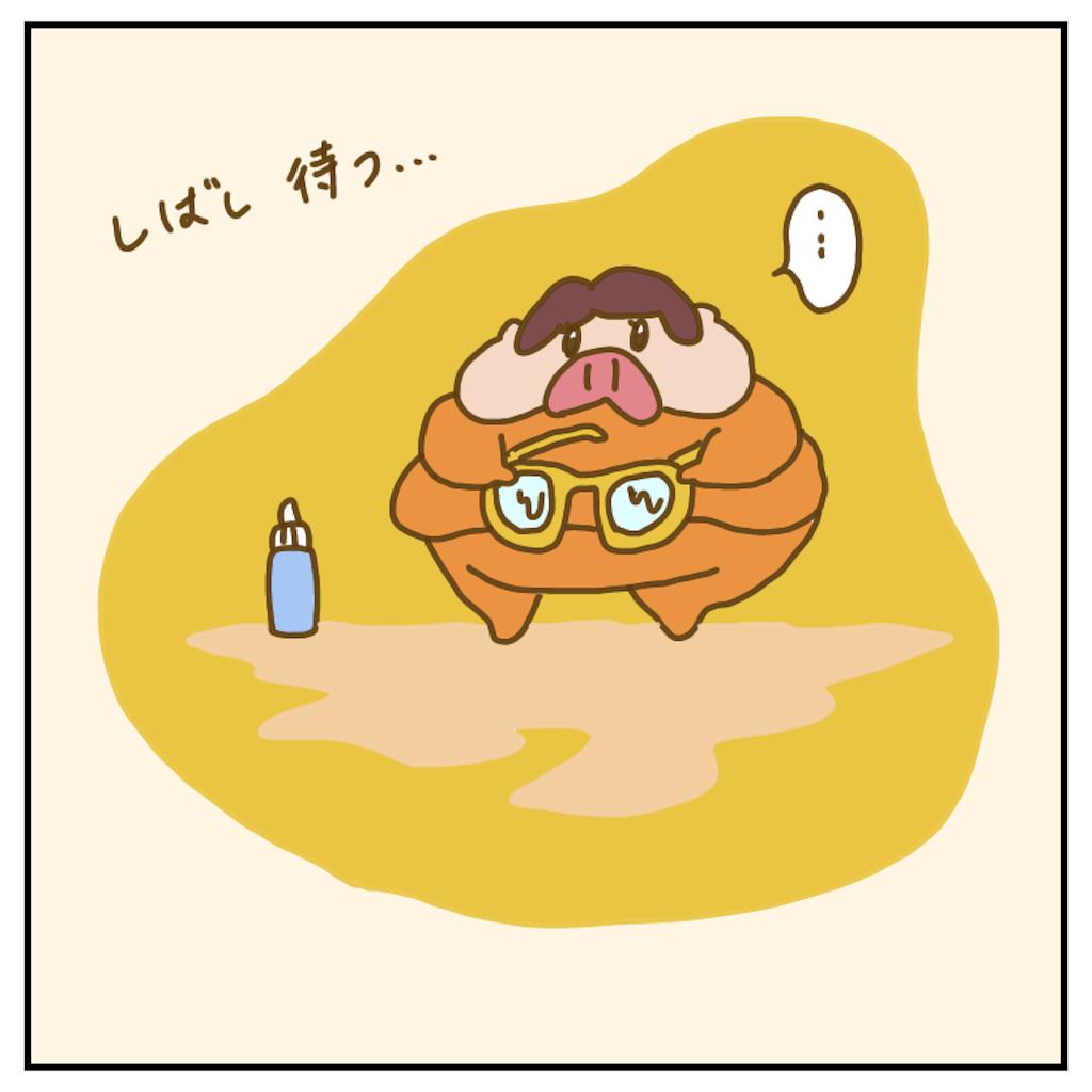 f:id:chiisakiobu:20200429220644p:image
