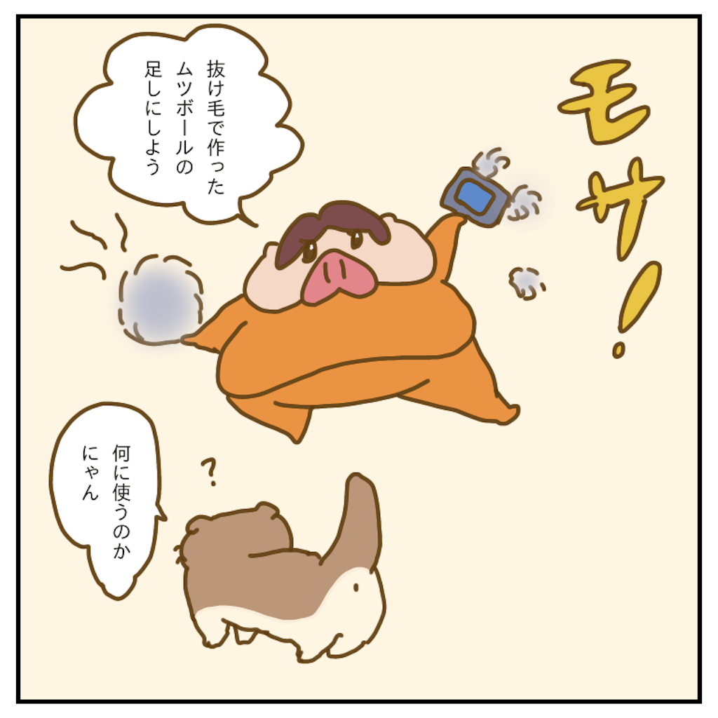 f:id:chiisakiobu:20200430203339p:image