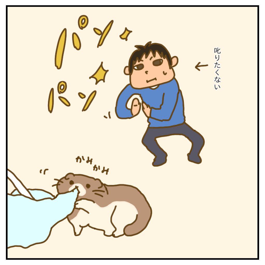 f:id:chiisakiobu:20200501223321p:image