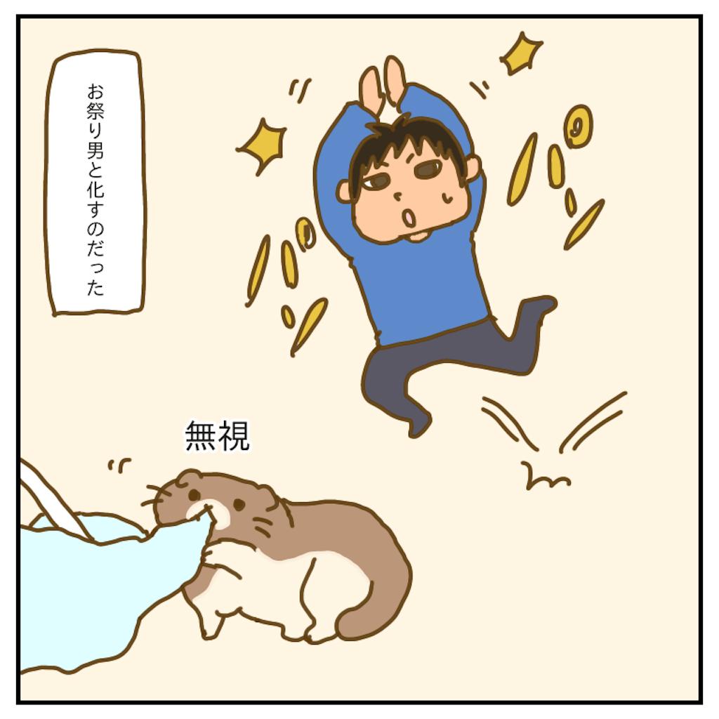 f:id:chiisakiobu:20200501223333p:image