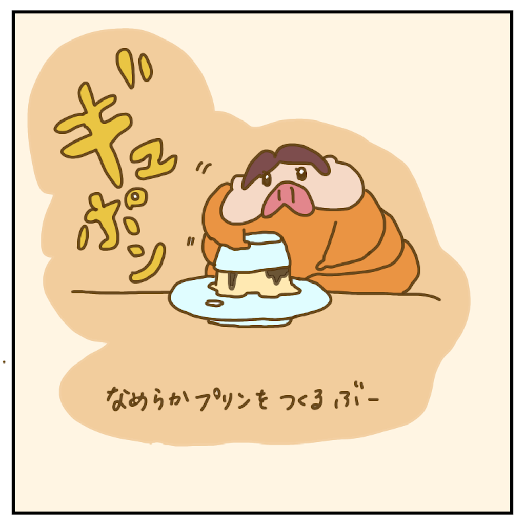 f:id:chiisakiobu:20200502214704p:image