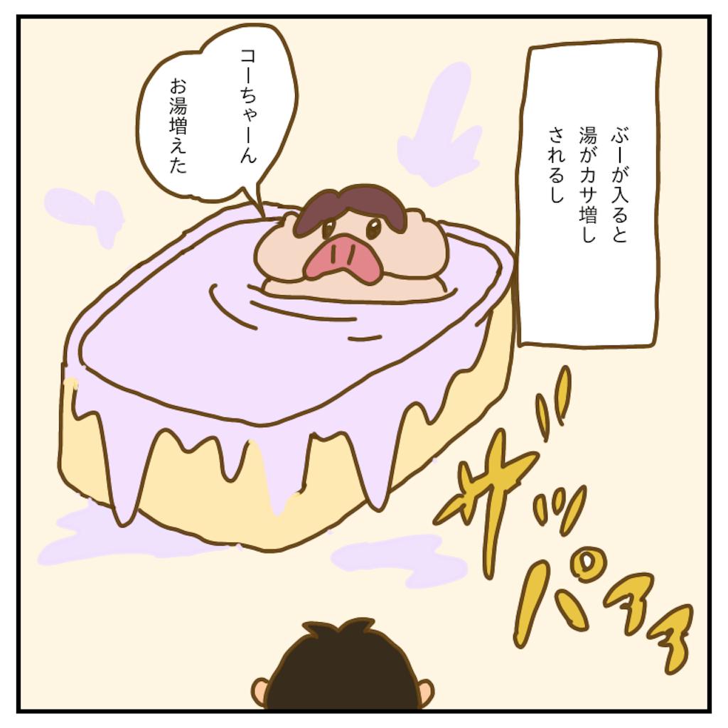 f:id:chiisakiobu:20200503161255p:image
