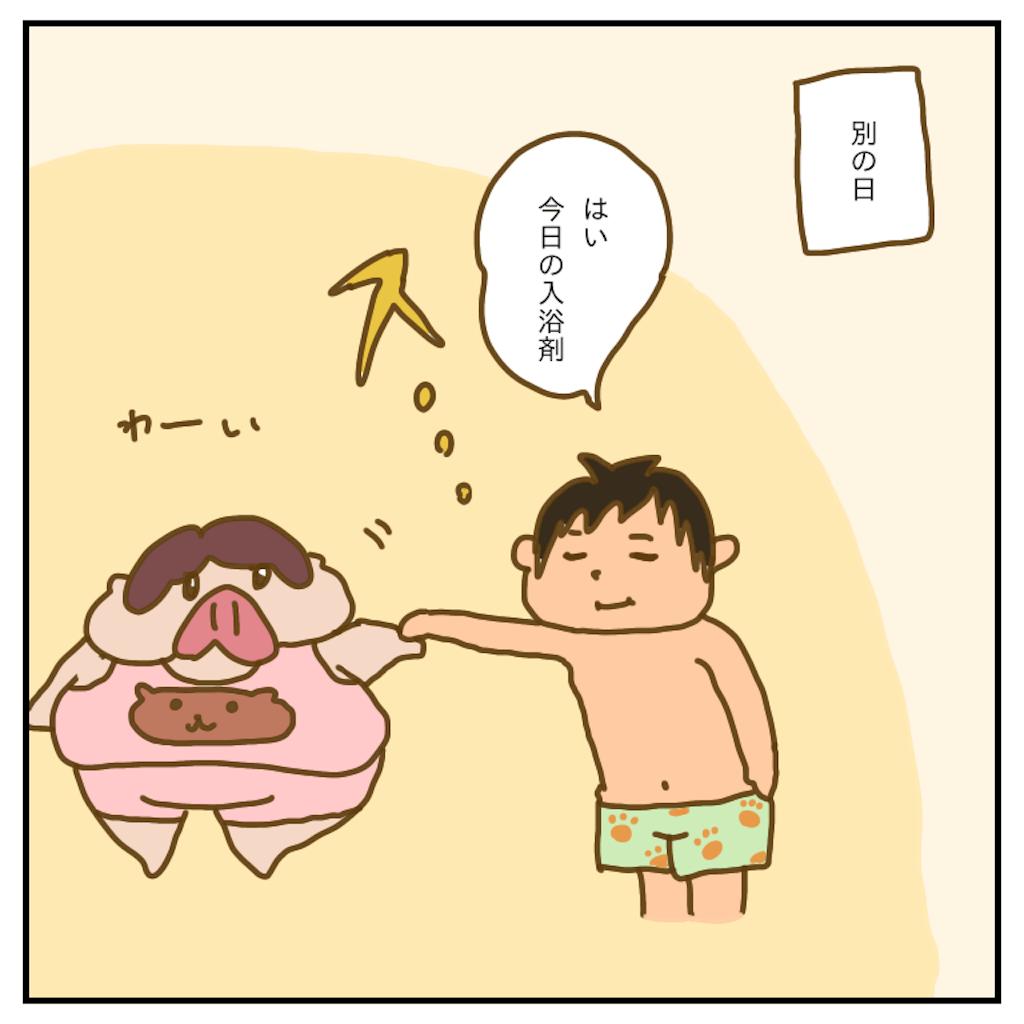 f:id:chiisakiobu:20200503161327p:image