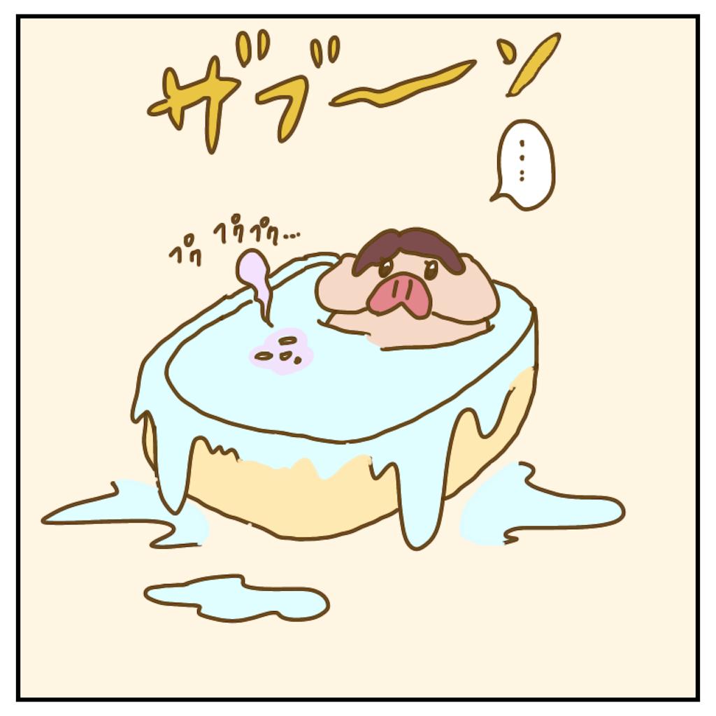 f:id:chiisakiobu:20200503161348p:image