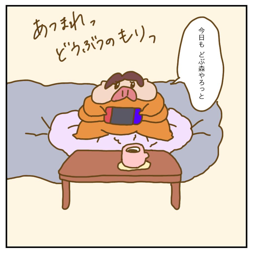 f:id:chiisakiobu:20200505233912p:image