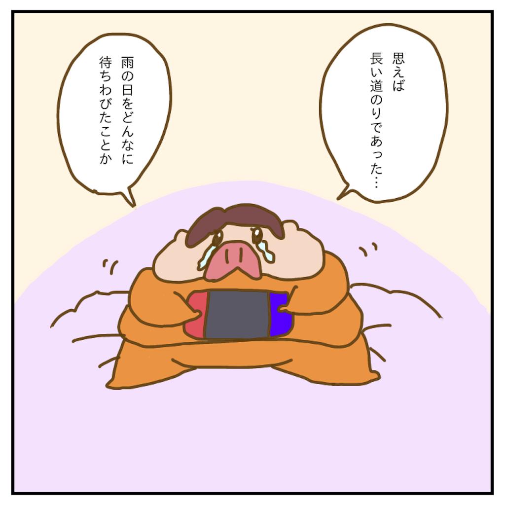 f:id:chiisakiobu:20200505233933p:image
