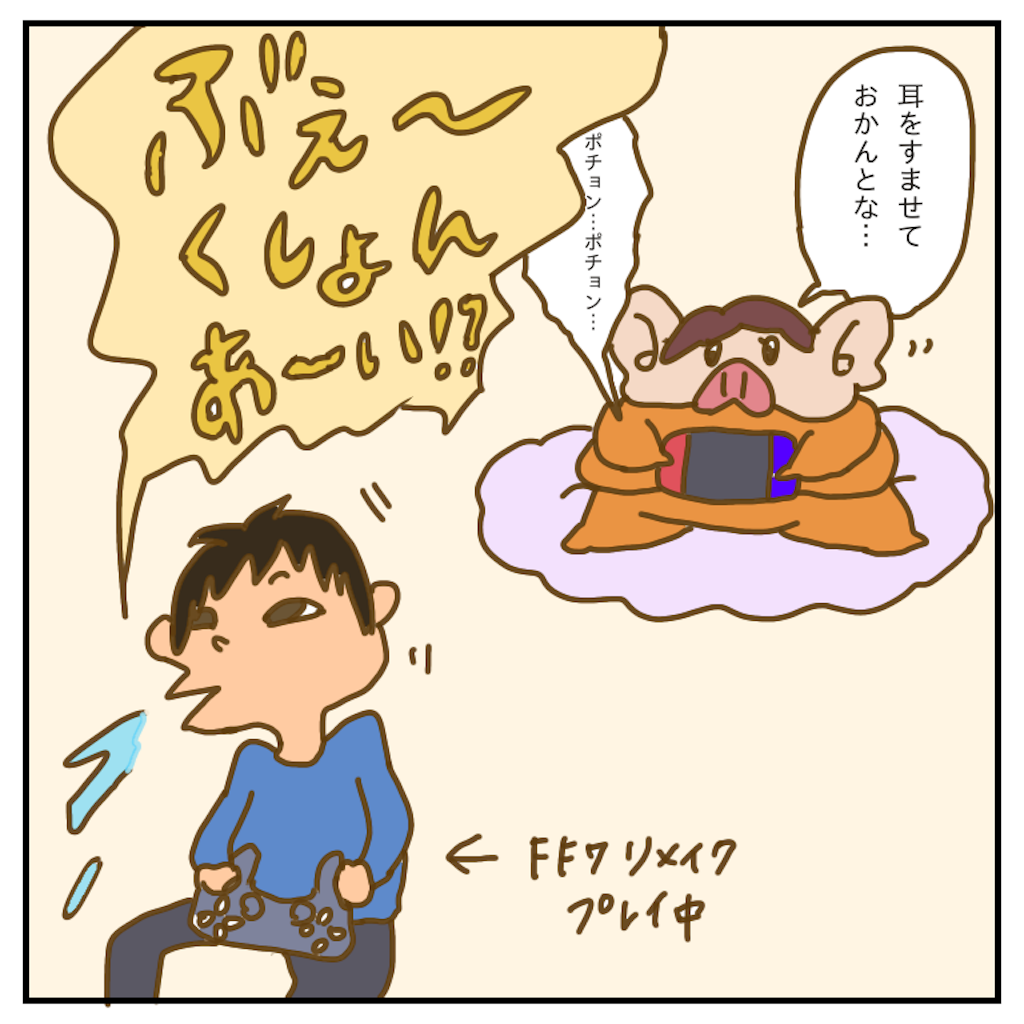 f:id:chiisakiobu:20200505233941p:image