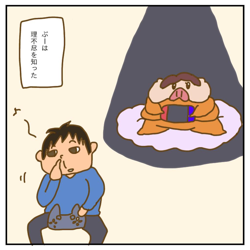 f:id:chiisakiobu:20200505233949p:image