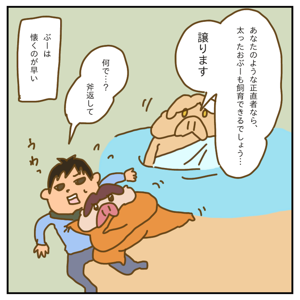 f:id:chiisakiobu:20200508214234p:image