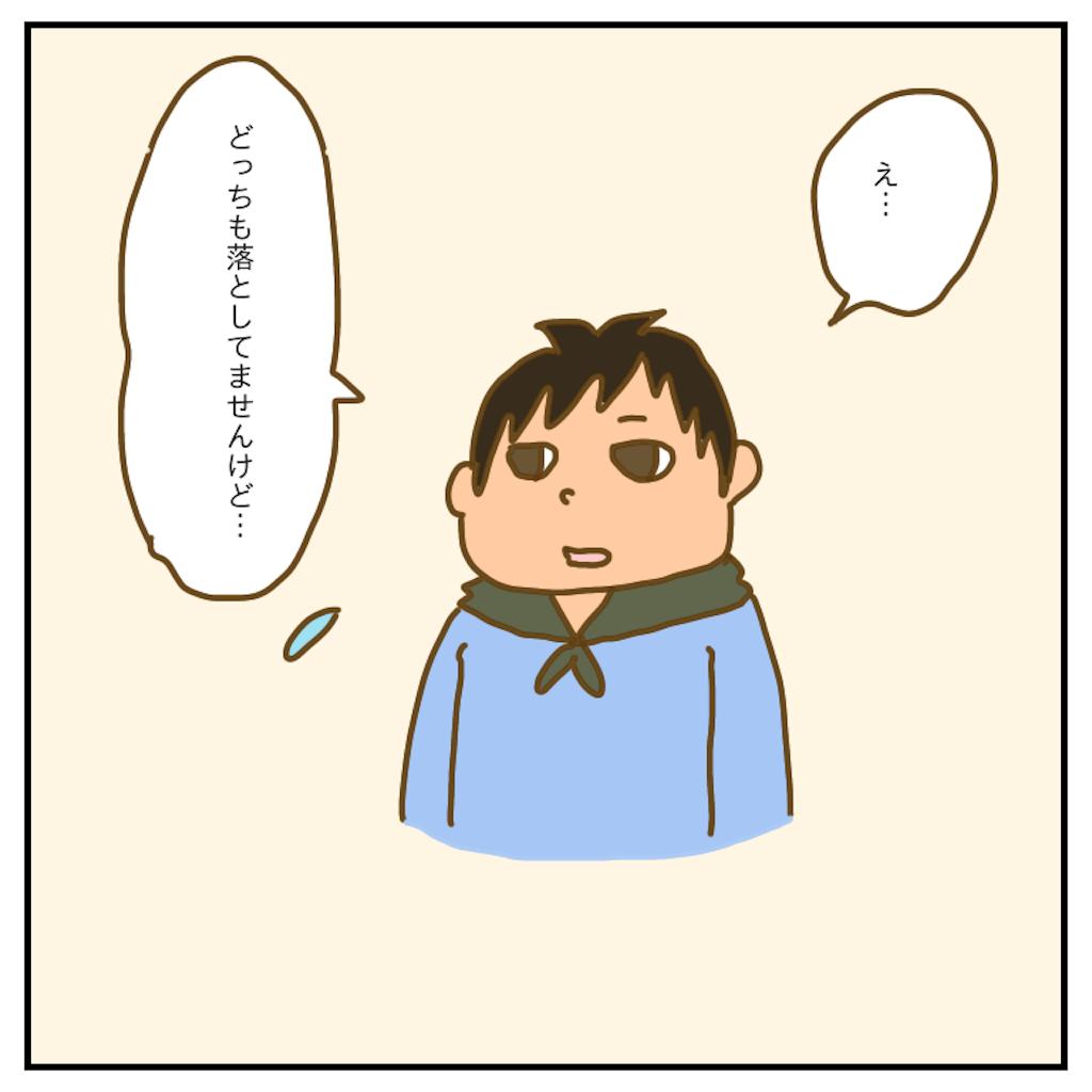 f:id:chiisakiobu:20200508214242p:image