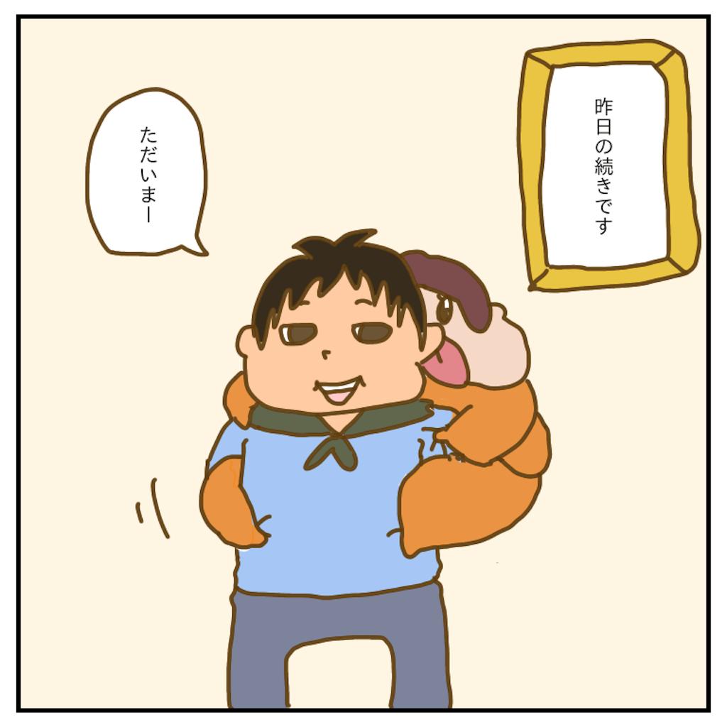 f:id:chiisakiobu:20200509224716p:image