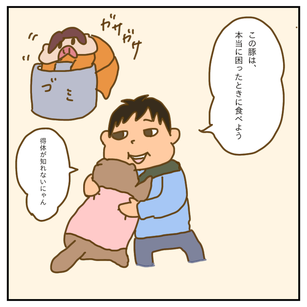 f:id:chiisakiobu:20200509224742p:image