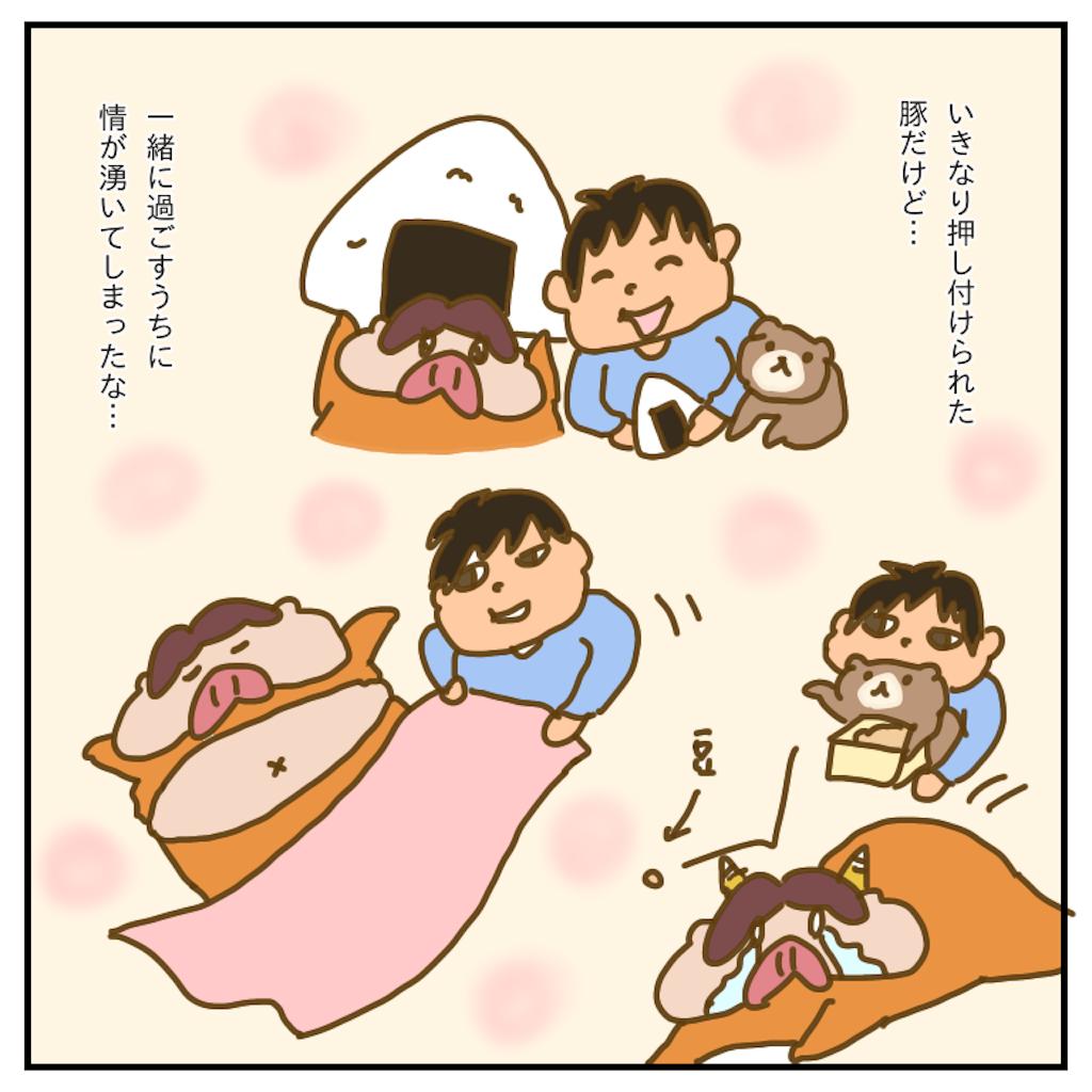 f:id:chiisakiobu:20200509224811p:image