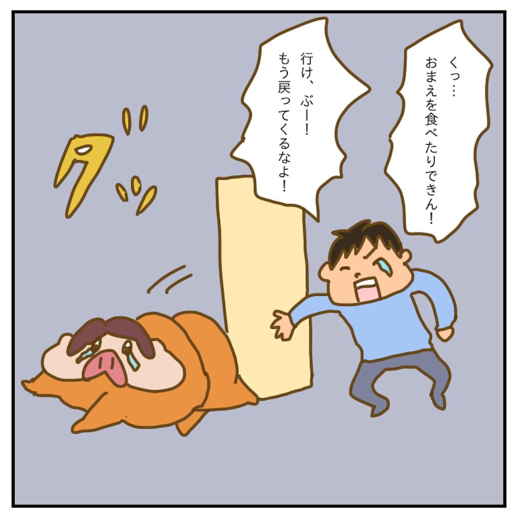 f:id:chiisakiobu:20200509224821p:image