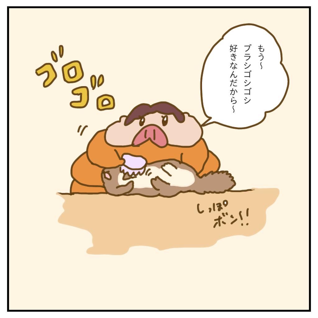 f:id:chiisakiobu:20200512223934p:image