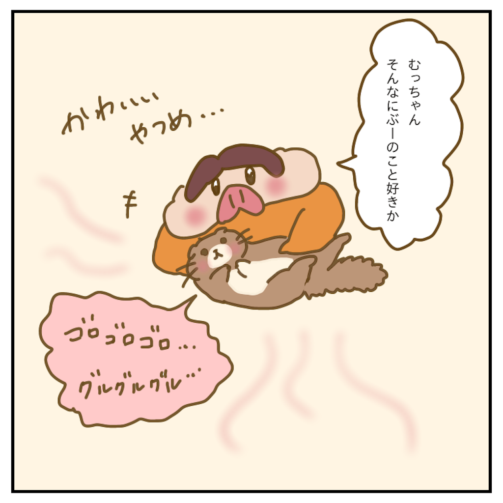 f:id:chiisakiobu:20200512224018p:image