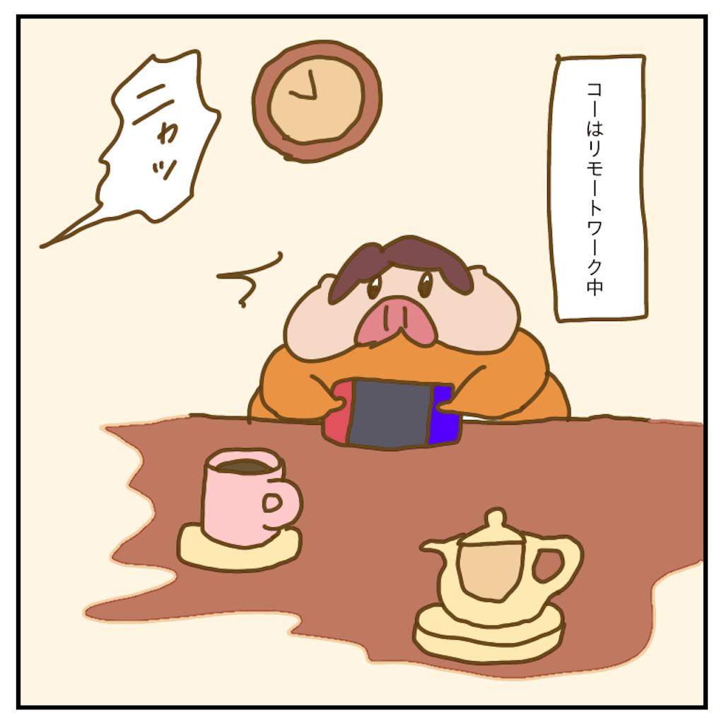f:id:chiisakiobu:20200513220737p:image
