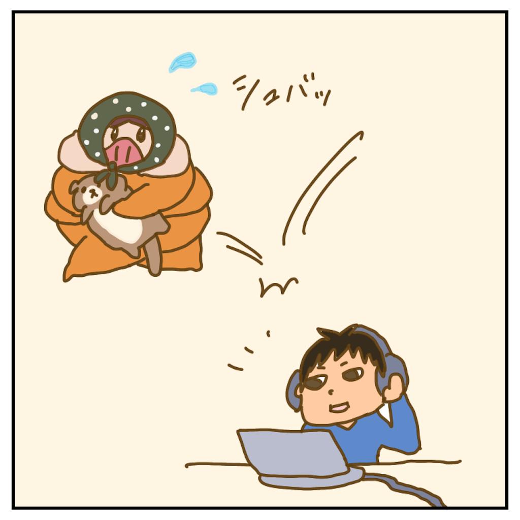 f:id:chiisakiobu:20200513220757p:image