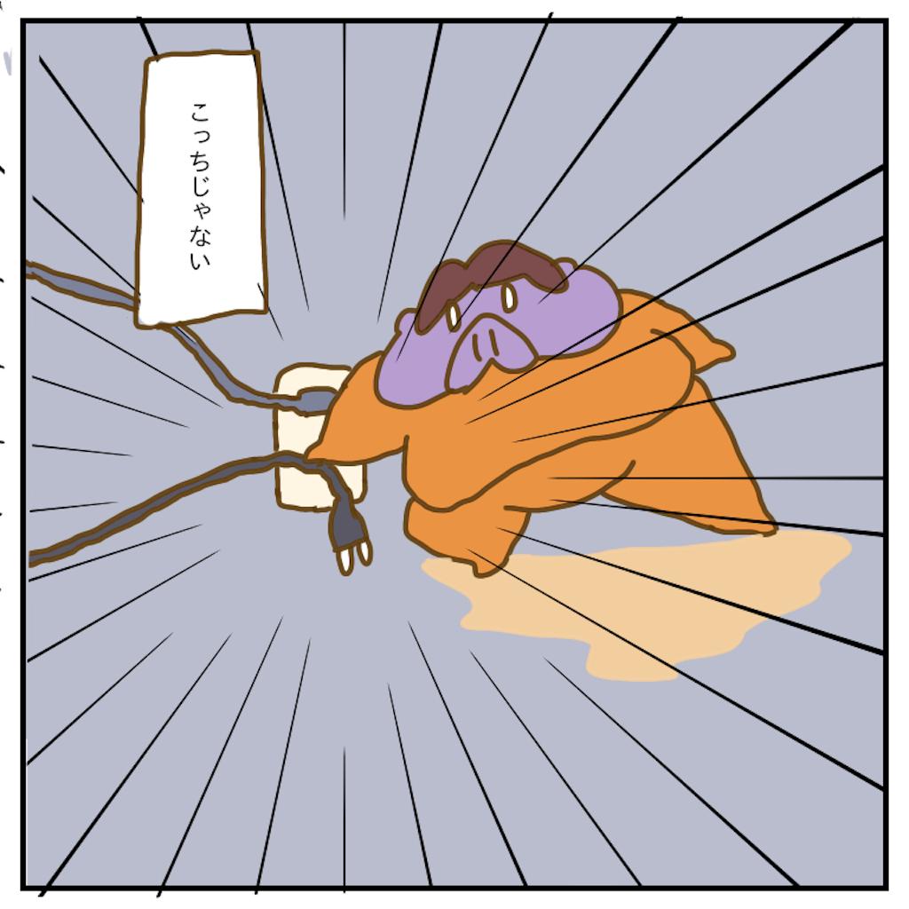 f:id:chiisakiobu:20200513220824p:image