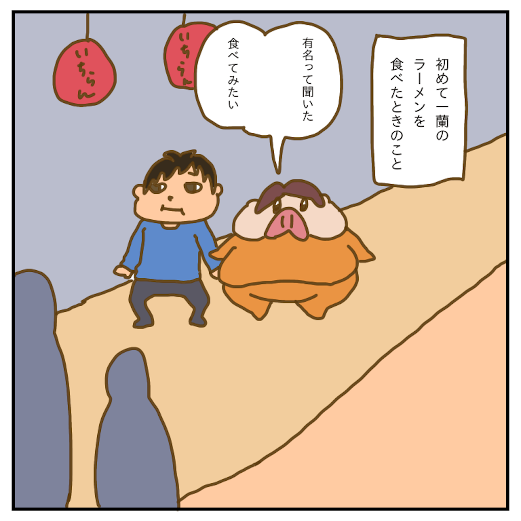 f:id:chiisakiobu:20200516224225p:image