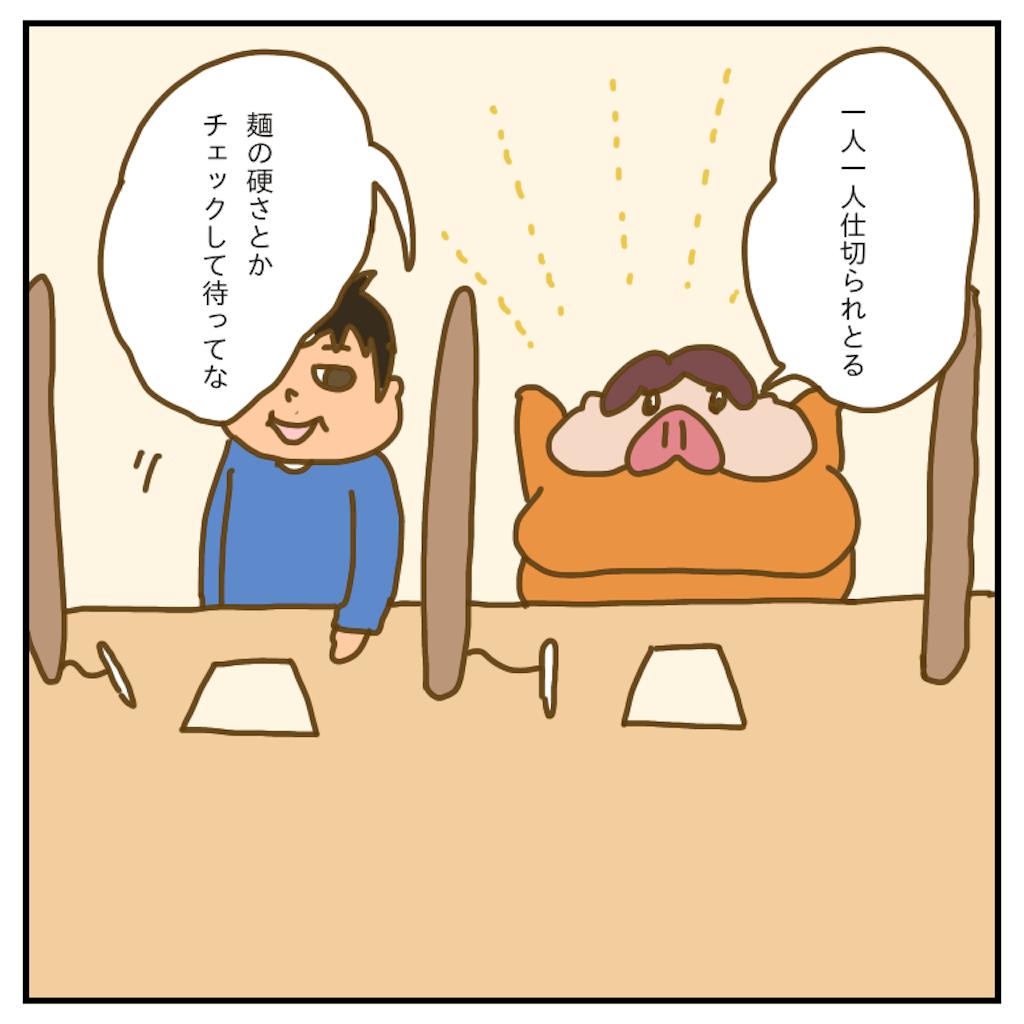 f:id:chiisakiobu:20200516224237p:image