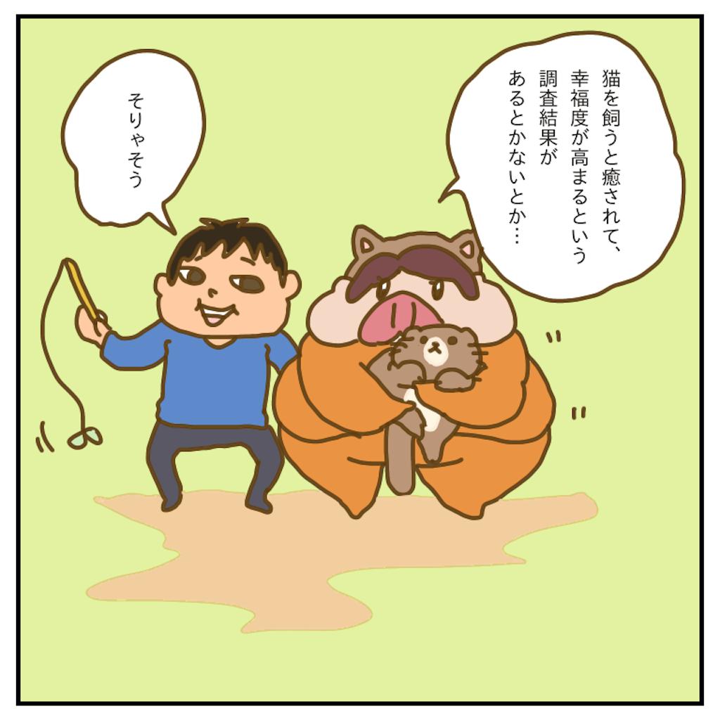 f:id:chiisakiobu:20200518223401p:image