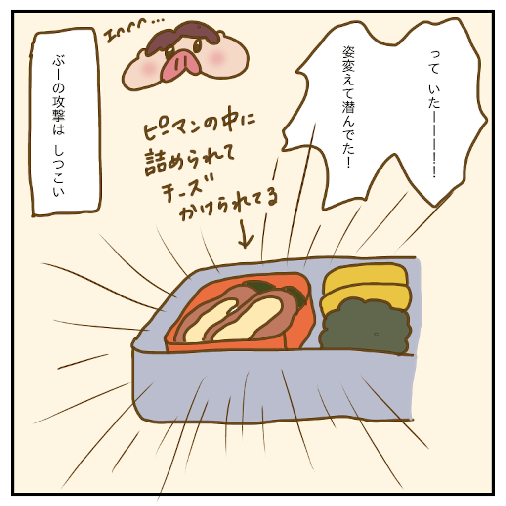 f:id:chiisakiobu:20200521225908p:image