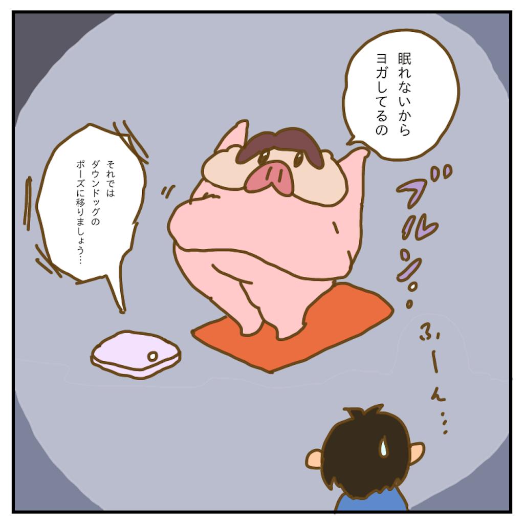 f:id:chiisakiobu:20200524211945p:image
