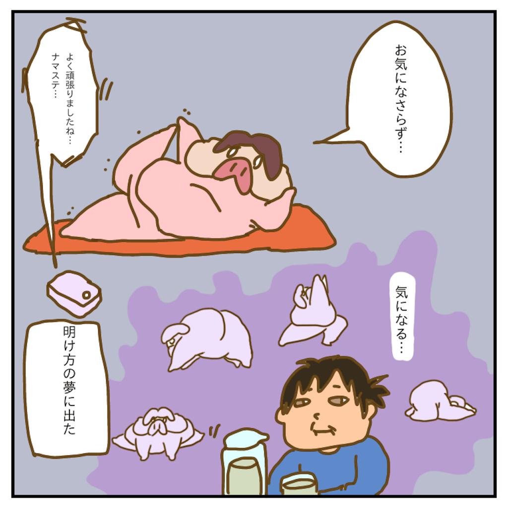 f:id:chiisakiobu:20200524211954p:image