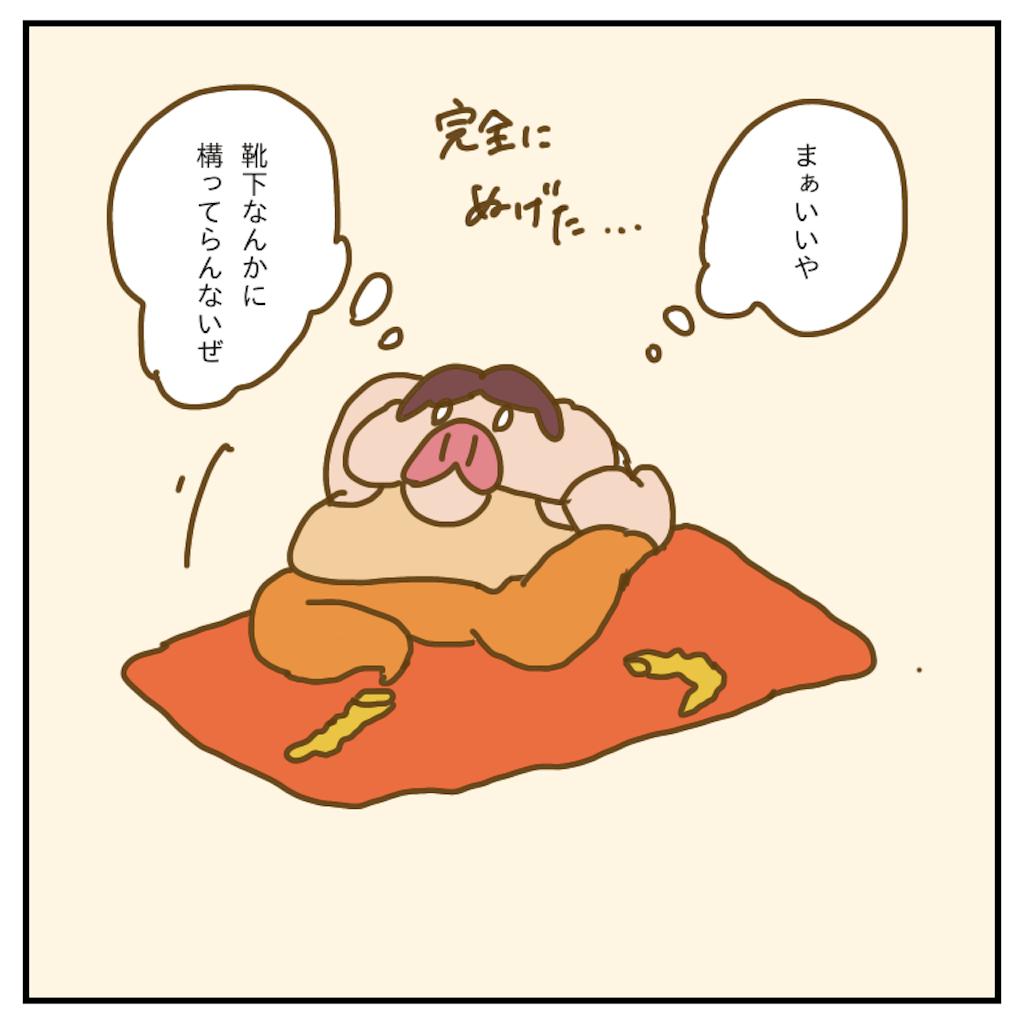 f:id:chiisakiobu:20200525221025p:image
