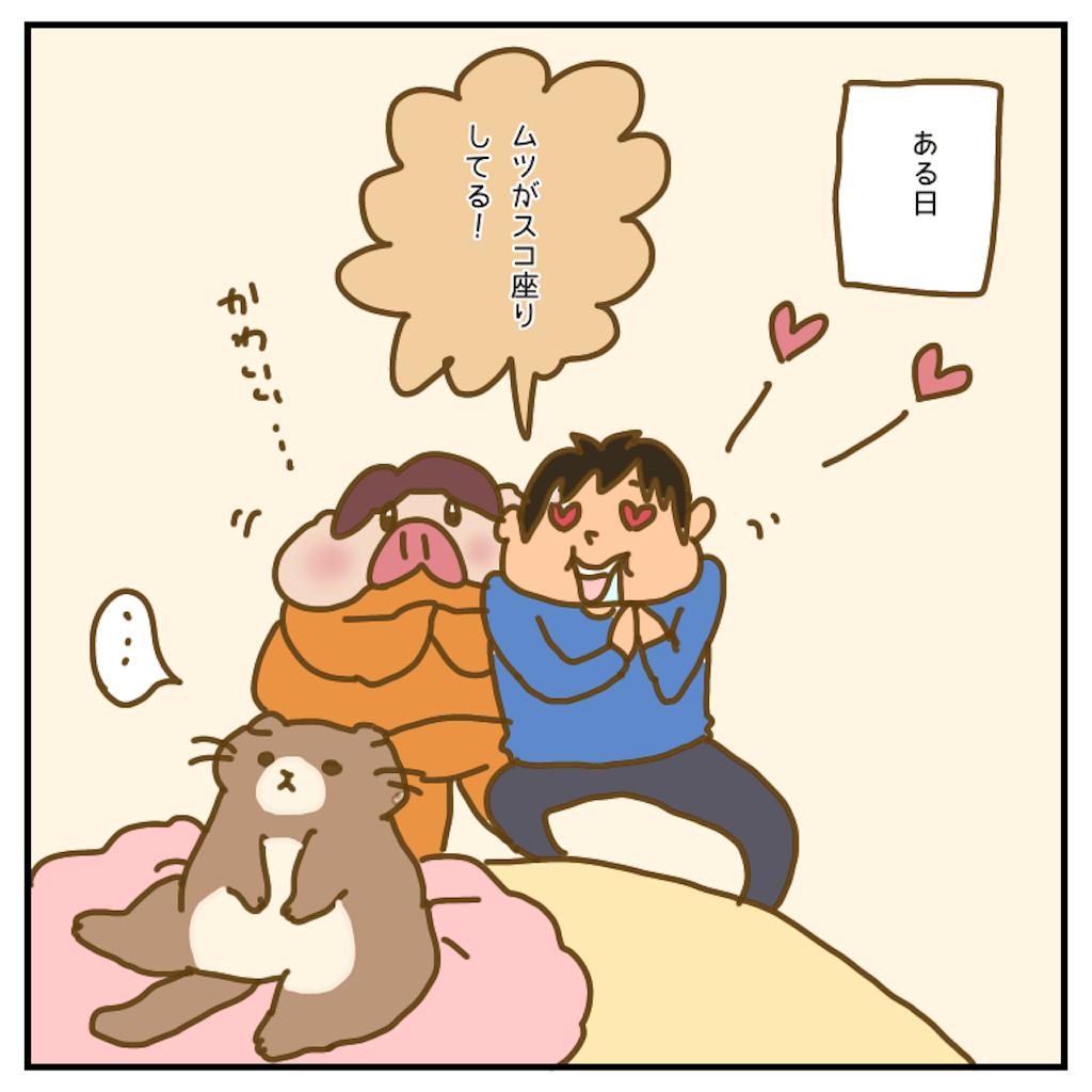 f:id:chiisakiobu:20200529214547p:image