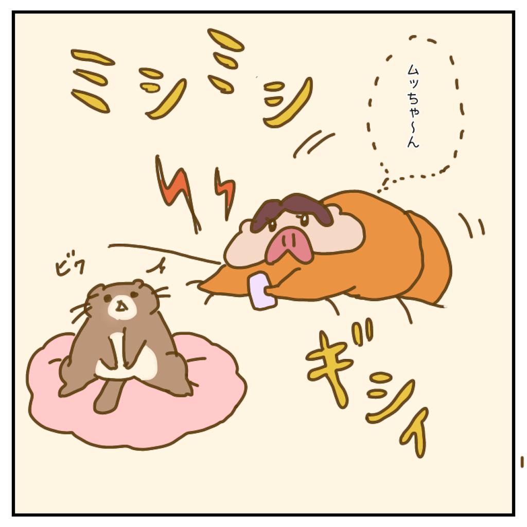 f:id:chiisakiobu:20200529214611p:image