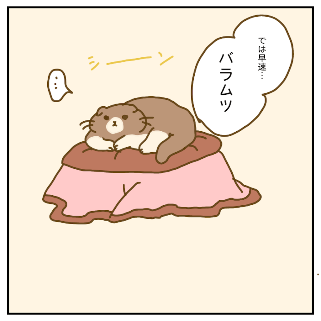 f:id:chiisakiobu:20200602215855p:image
