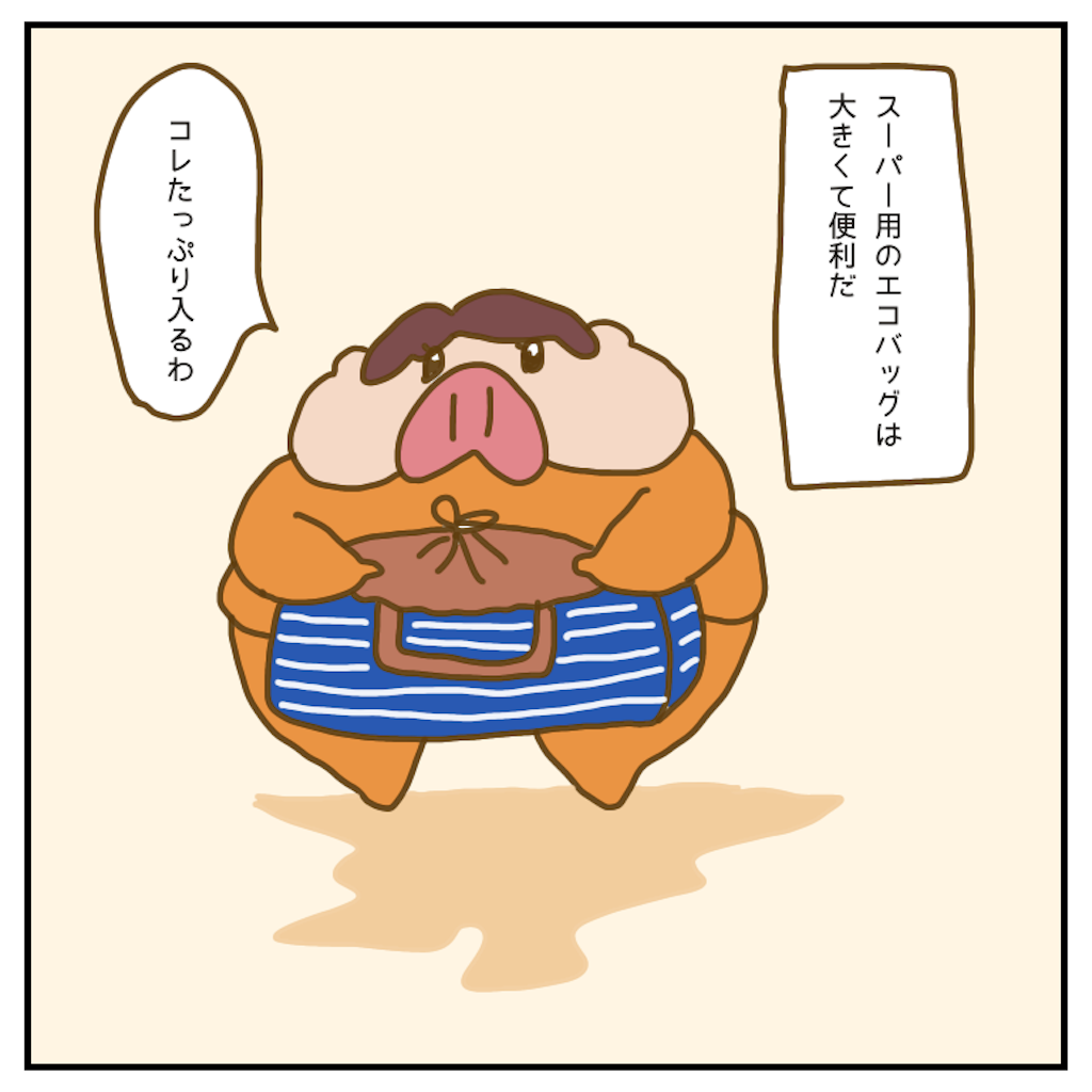 f:id:chiisakiobu:20200603220824p:image