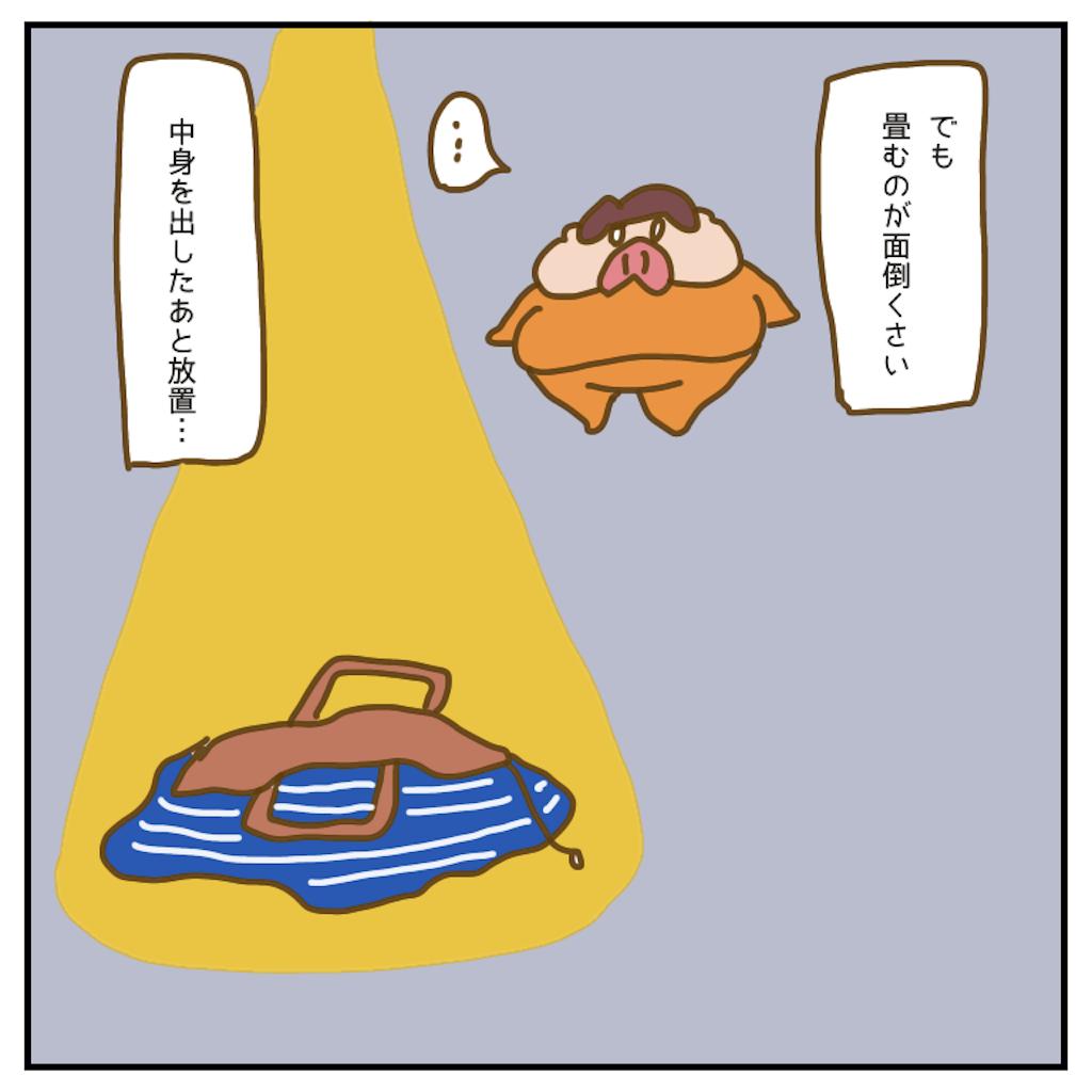 f:id:chiisakiobu:20200603220832p:image