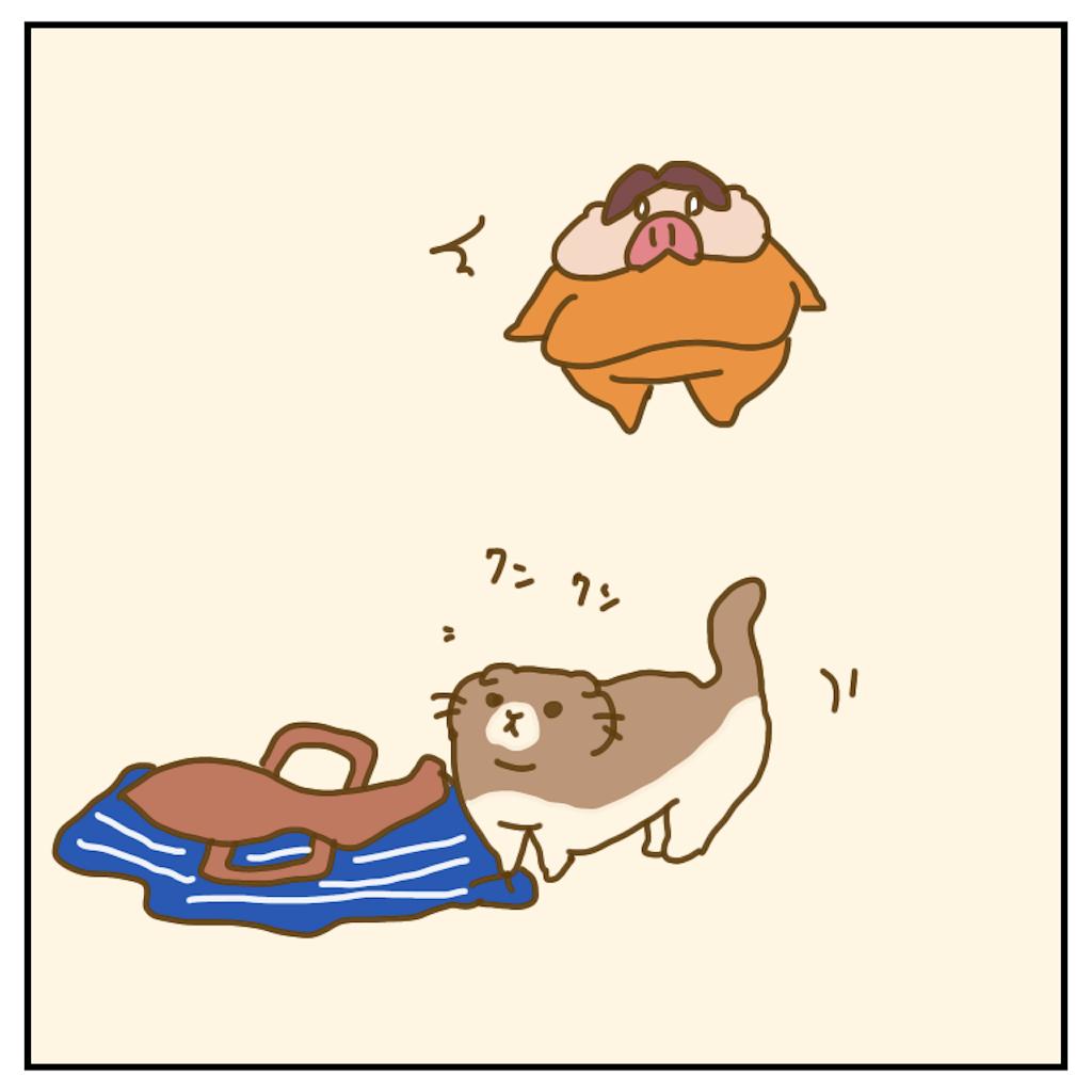 f:id:chiisakiobu:20200603220842p:image