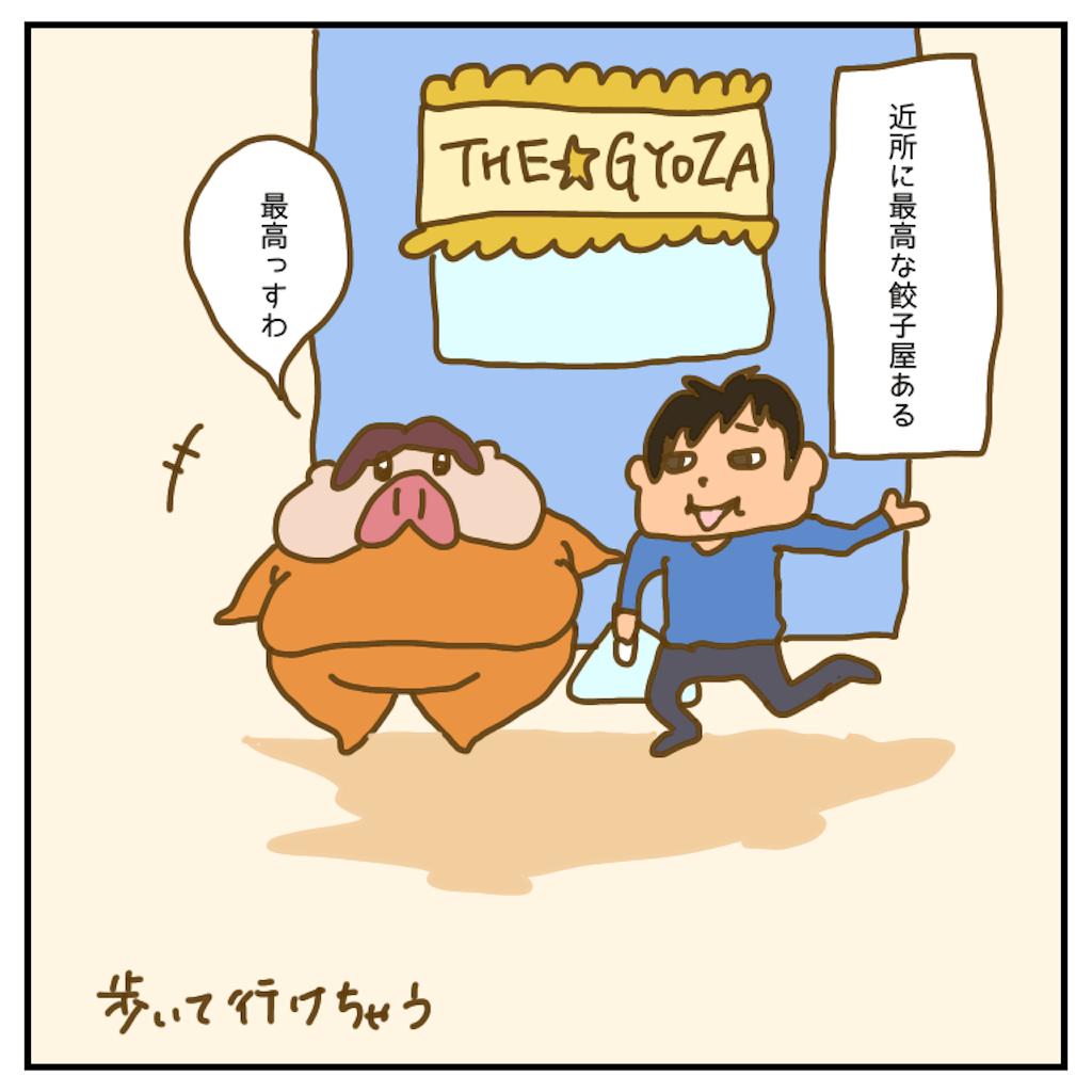 f:id:chiisakiobu:20200605232943p:image