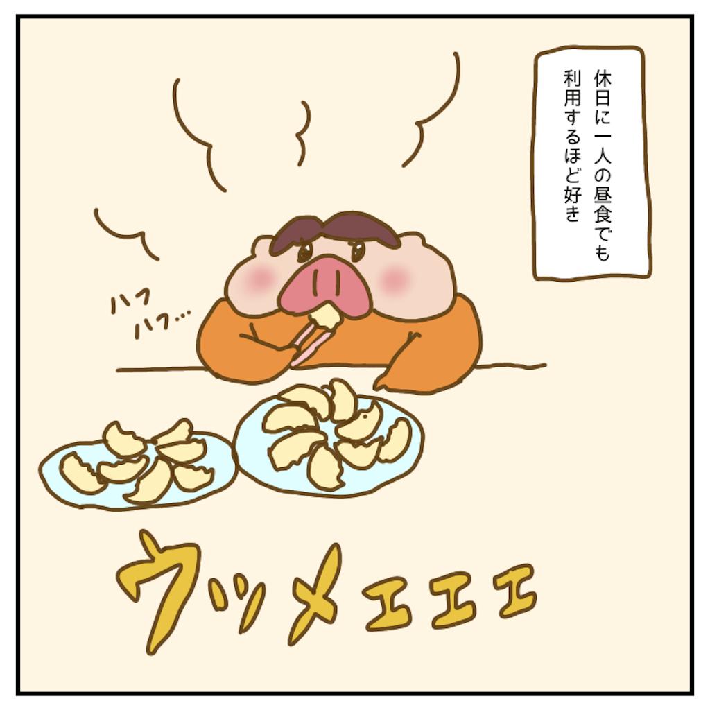 f:id:chiisakiobu:20200605232952p:image