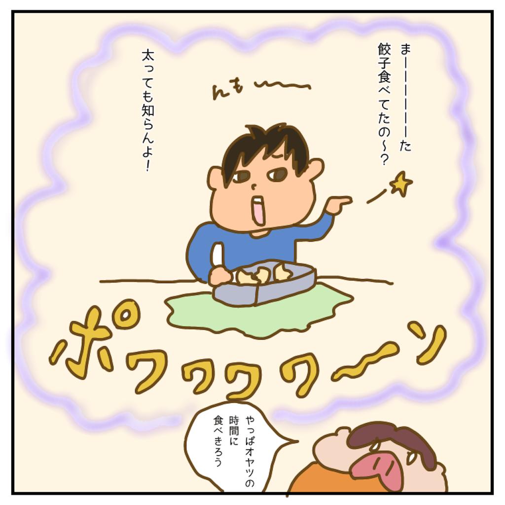 f:id:chiisakiobu:20200605233011p:image