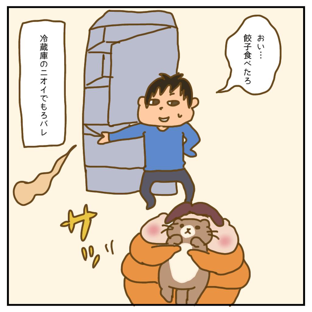 f:id:chiisakiobu:20200605233019p:image
