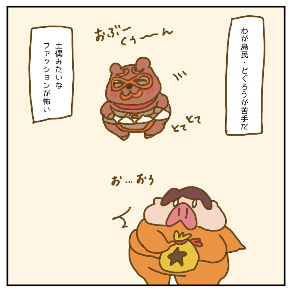 f:id:chiisakiobu:20200606202458p:image