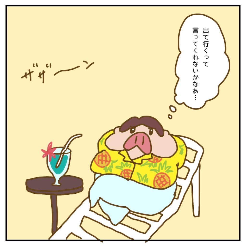 f:id:chiisakiobu:20200606202509p:image